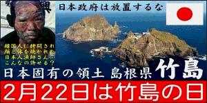 反省しない日本、容赦しない韓国 ↓日本人の当然の反応ニダ  2 2018/10/16(火) 嘘や捏造で象られた歴史観では世