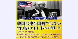 反省しない日本、容赦しない韓国 ↓続きニダ  15 2018/10/12(金)  >「とんでもない声」と猛非難した。  猛