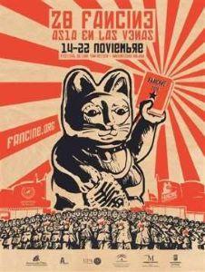 反省しない日本、容赦しない韓国  スペインの大学映画祭ポスターに「旭日旗」 韓国学生抗議で大学謝罪  産経デジタル  スペイン南部の