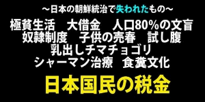反省しない日本、容赦しない韓国 韓国人による対北朝鮮制裁の違反を調査 国連専門家パネル NHK  北朝鮮に対する制裁決議の実施状況を