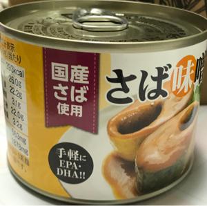 3038 - (株)神戸物産 その2️⃣