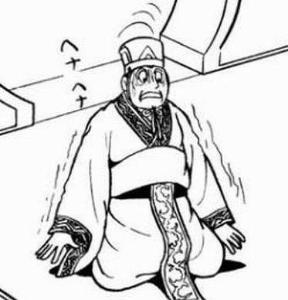 3038 - (株)神戸物産 横山三國志では魯粛のポジションが一番嫌だけど、実際は天下三分の計を先に考えてた切れ者だとか(&acu