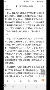 7922 - 三光産業(株) 続き