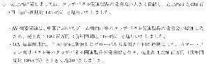 7922 - 三光産業(株) 焼酎のウーロン割りありがとうございますm(_ _)m 自分にとって銘柄重なるといつも利幅を相当取れる