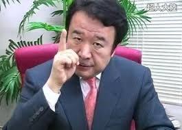 青山繁晴氏について みんなこの男より命がけだ!