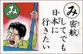 尖閣は中国領土 歴史から見ても沖縄も ここが変だよ             2度も命を救われているのに
