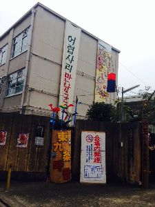 尖閣は中国領土 歴史から見ても沖縄も 「マダン」??                 乗っ取るのさ!!