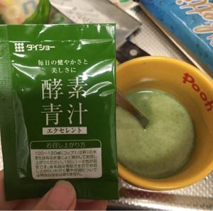 2816 - (株)ダイショー サンプルでついてた青汁。 ホットミルクにオリゴ糖と一緒に入れて飲んだらめっちゃ美味しい(*^^*)