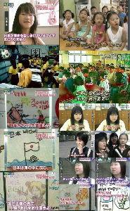 高校授業料無償化 朝鮮学校での反日教育