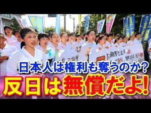 高校授業料無償化 朝鮮学校の主張は