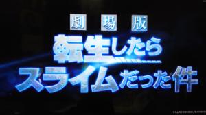 7832 - (株)バンダイナムコホールディングス 2022年秋よ! 急いで
