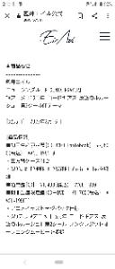 7832 - (株)バンダイナムコホールディングス コードギアスファンは是非!