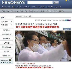 光文社女性自身 天皇訪韓デマ記事 振り込め詐欺なんてみみっちいすぎるよ!!              お年寄りの個人を対象にするなんて
