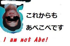 野党の再編が急務 日本に独裁者しかいなくなる日は来るのか?(爆笑)