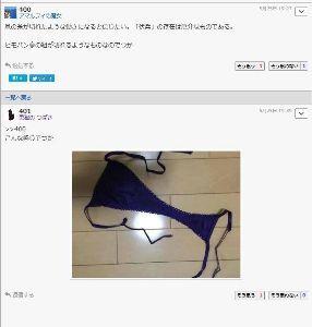 ^HSI - 香港ハンセン きもい投稿ばっかりすんな。  ここは、相場を語る掲示板や  ネカマがキモいんじゃ!  (`ロ&acu