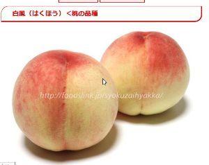 1801 - 大成建設(株) >日本は甘くない!  おい、yuyよ、  甘いのは白鳳か?  プッ!(笑)