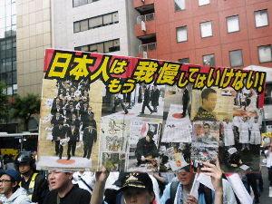 消費税の引き上げについて議論を。 「体験で語る解放後の在日朝鮮人運動」 姜在彦 1989年 神戸学生青年センター出版部  (1951年