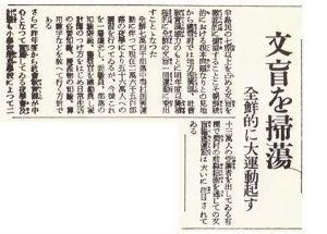 消費税の引き上げについて議論を。 日本語使用は良いが                朝鮮語排斥は好ましくない       韓国人にハン