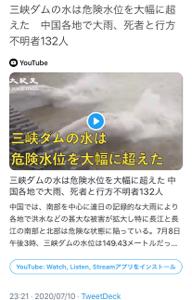 2986 - (株)LAホールディングス 【オワタ】⑦