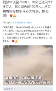 2986 - (株)LAホールディングス 【オワタ】⑧