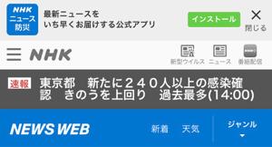 2986 - (株)LAホールディングス 【オワタ】⑥