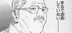 2986 - (株)LAホールディングス ここの株主達は、度量の狭い輩ばかりだな。それも別垢使ってまでわざわざ難癖つけるとは、相当にタチが悪い