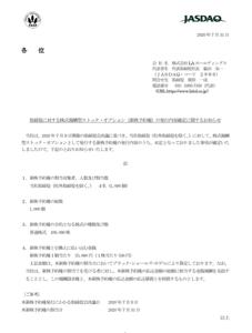 2986 - (株)LAホールディングス 【不都合な真実】①