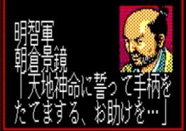 8332 - (株)横浜銀行 ここ上場廃止やん