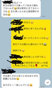 4565 - そーせいグループ(株) ほれ♪