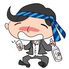 4565 - そーせいグループ(株) コロナウイルスの感染予防に効果的なのは〜 マスク⁉️手洗い⁉️  いちばんは〜 アルコール消毒です‼