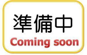 4565 - そーせいグループ(株) 二番底に向けて準備中!!!