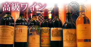 4565 - そーせいグループ(株) そーせいのホールド期間をワインにたとえたお  年末までホールド ペトラ‥1万円相当高級ワイン  1年
