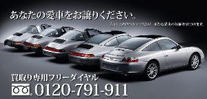 4565 - そーせいグループ(株) ポルシェ911カレラ(最新モデル)は維持費が大変なんですか? 知り合いに聞いたらポルシェは、BMWに
