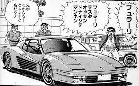 4565 - そーせいグループ(株) 維持費で資産を食いつぶす前提で短期間所有して売るんならフェラーリとか。 すごく注目浴びると思いますよ