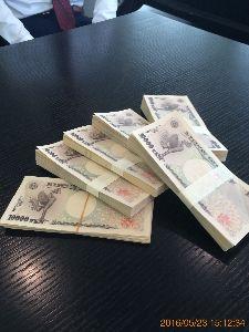 4565 - そーせいグループ(株) そーせい株は26,000円まで値上がりしたのに みんなはあんまり儲かってないみたいだな♪ なんで儲か