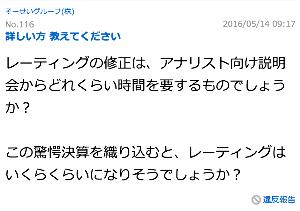 4565 - そーせいグループ(株) 資産家はやっぱりすごいな〜笑