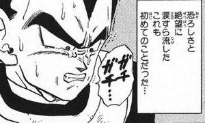 4565 - そーせいグループ(株) そ〜せいホルダー