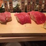 4565 - そーせいグループ(株) 寿司お食べください。  (*^_^*)