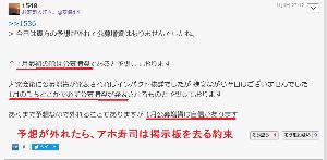 4565 - そーせいグループ(株) (* ´艸`)クスクス