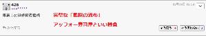 4565 - そーせいグループ(株) ゴミumi野郎よ、完璧な「風説の流布」だよな、  だから、お前の投稿は信用されないんだよ。  &gt