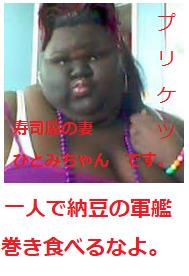 4565 - そーせいグループ(株) 成り済まし投稿、人間のクズ・アッフォー寿司屋よ、  それは、こんな感じかな。  > この2年間
