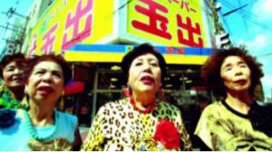 4565 - そーせいグループ(株) 大阪のおばちゃん、連れて来たろか?