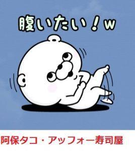 4565 - そーせいグループ(株) 風説の流布投稿で有名な、阿保タコ・アッフォー寿司屋  お前の投稿は、こんな感じだな。  > 値