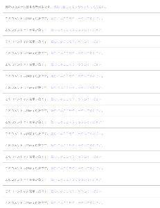 4565 - そーせいグループ(株) (−_−#)