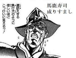4565 - そーせいグループ(株) アホ寿司くん、  負け犬の遠吠え!(* ´艸`)クスクス  表示名:成りすまし=夢ドラ(