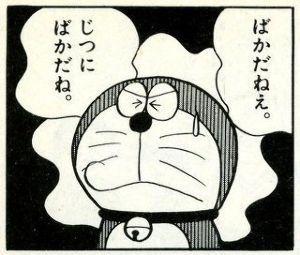 4565 - そーせいグループ(株) アホ寿司くん  大損して悔しいんだろうね、分るよチミのその気持ちw だから、成りすまし? 小学生レベ