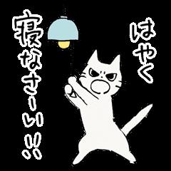 4565 - そーせいグループ(株) お子ちゃまは寝る時間ですよ~