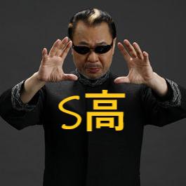 4707 - (株)キタック きてまつ