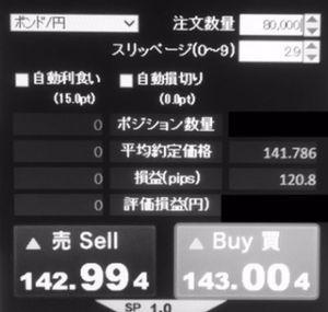 中年トレーダー 明日は帰りが遅いので...  ポンド円。。 141・78買。。節目で決済!  ドル円も落ちないね。。