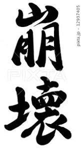 9468 - (株)KADOKAWA 空売り儲け 大儲け中